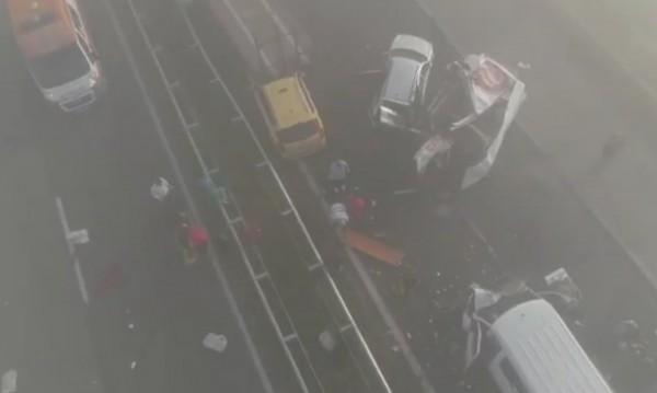 Версии за катастрофата: Мъгла, дим от пожар, ниска видимост