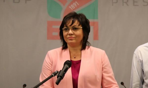 Нинова се оплака на шефа на ЕНП от ГЕРБ, сеели омраза и агресия