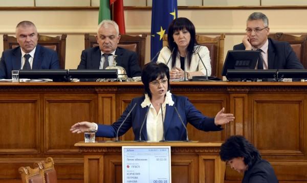 БСП се ядоса: Парламентът взима правомощияа на президента!