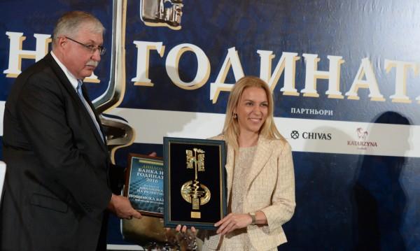 """Пощенска банка с награда за """"Динамика на развитие"""" от годишните награди на """"Асоциация Банка на годината"""""""