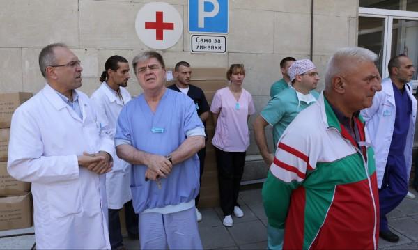 Лекари под напрежение, а пациентите – раздразнителни, бързащи...