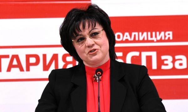 Нинова с писмо до Борисов, иска да види Договора с Македония