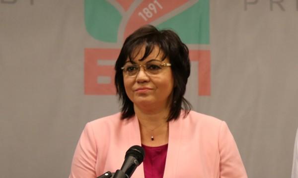 Борисов узаконил разрухата на чинията на Бузлуджа