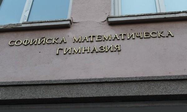 Сезонен работник ли е българският учител? Къде са МОН, РУО?