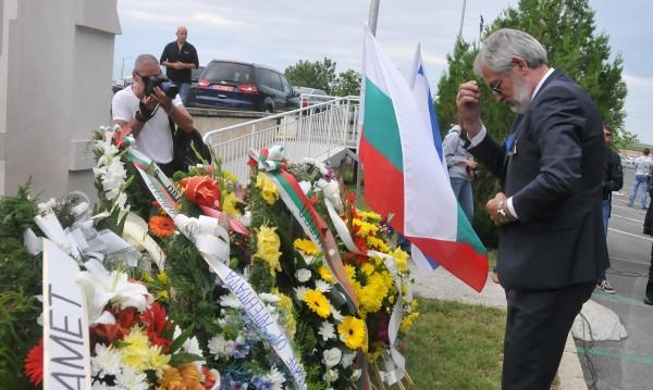 Посланикът на Израел: За жертвите на атентата - справедливост!