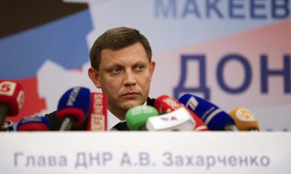 Малорусия – договорено с Москва или опит да се вземат пари от нея?