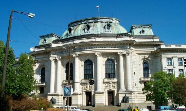 В отчета на СУ пред Сметната палата – разлики за милиони