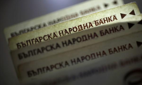 """Решено от депутатите: Без пари """"отвън"""" за магистратите"""