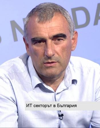 Колко пенсии плаща един IT специалист в България?