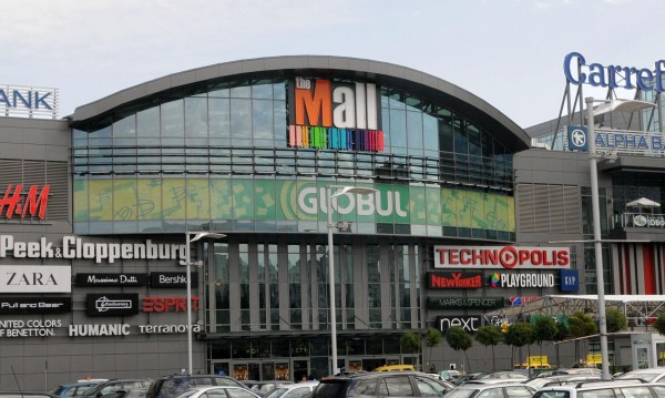 Британско дружество купи The Мall за 156 млн. евро