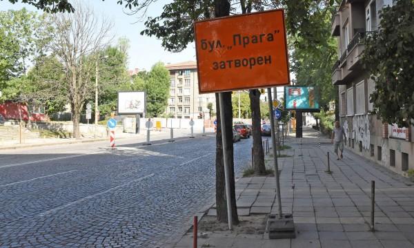 Роми да редят паветата по улиците, ще се интегрират!