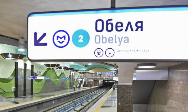 Като в Берлин – градска жп линия за пътниците от юг в София