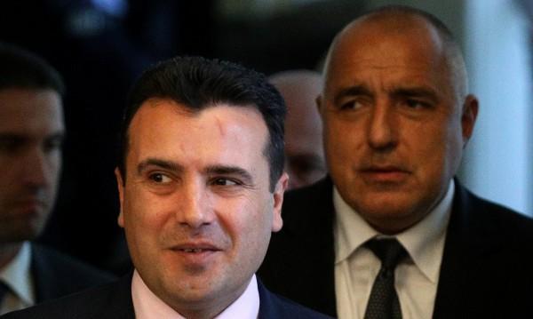 Решиха се! Македония прие договора с България