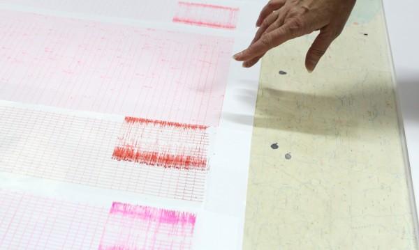 Трус от 6,1 по Рихтер удари край остров Окинава