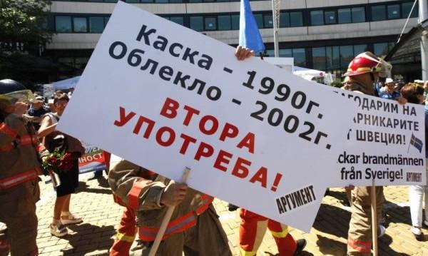 За униформи в МВР: Кабинетът дава над 17 млн. лева
