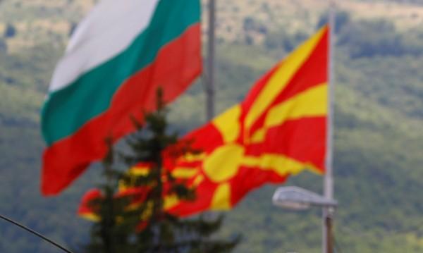 Договорът с Македония: Стъпка напред или отваряне на стари рани?