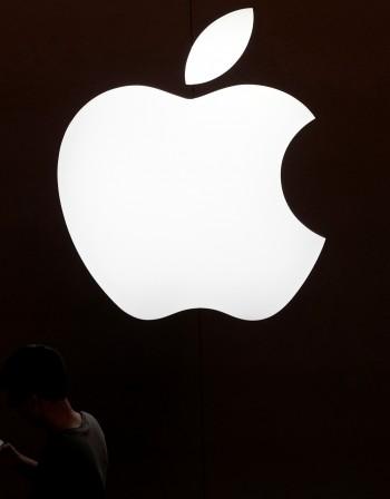 Apple премахна VPN услугите си от китайския App Store