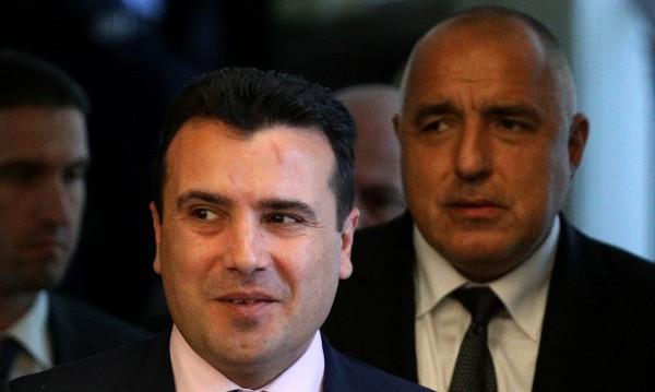 Историческо: Борисов подписва в Скопие договор за приятелство
