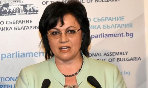 Нинова към Борисов пак: А вие защо не играхте за президент?