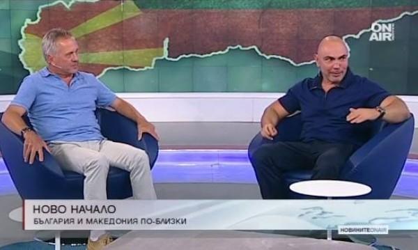 Договорът между България и Македония е ново начало