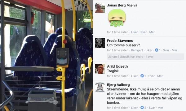 Оптична илюзия за националисти: Празен автобус или жени в бурки?