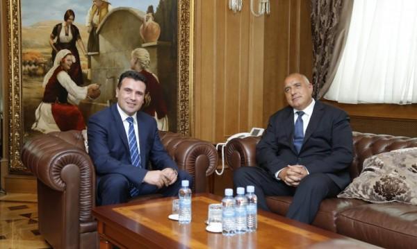 ВМРО-ДПМНЕ със зов: Откажете се от договора с България