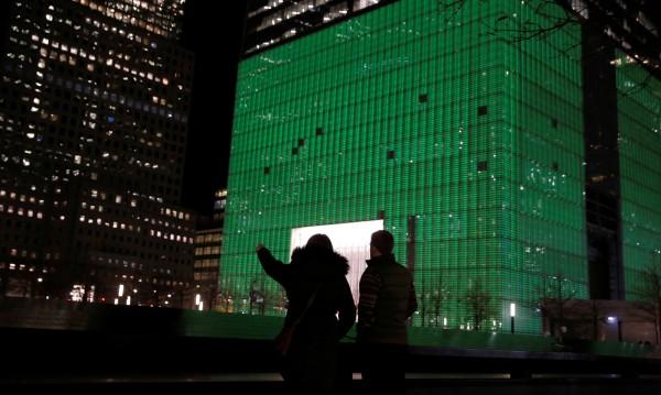 16 г. по-късно: Идентифицираха жертва от 11 септември