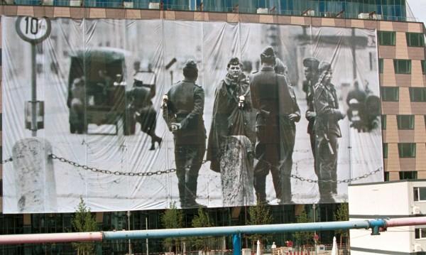 Трагедии на хора от ГДР по границата на НРБ. Кой ги убиваше?