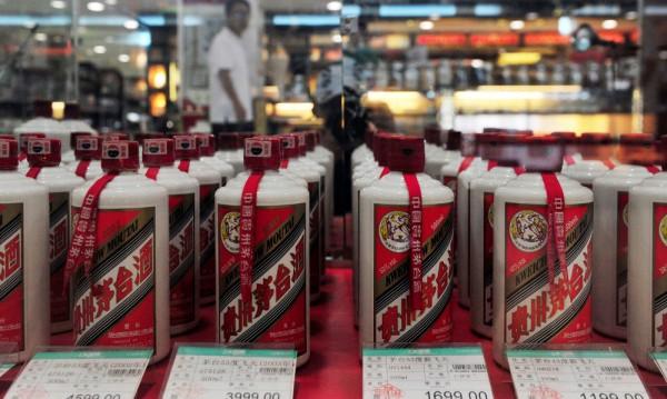 Кръщават летище на елитна китайска алкохолна напитка