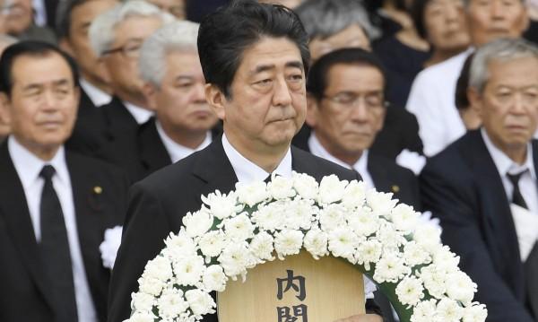 В Нагасаки отбелязаха 72-ата годишнина от атомната бомбардировка
