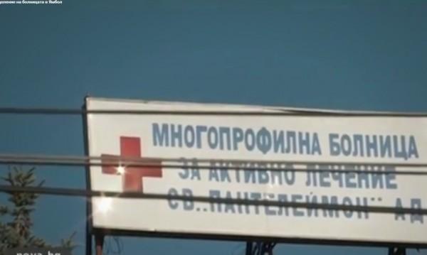 Болница, детско отделение, 34°С... Няма пари за хлад