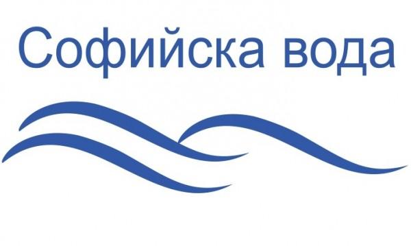 Части от София остават без вода на 10 август