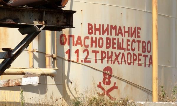 """Извозват токсичните отпадъци от """"Полимери"""" във Франция"""