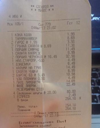 """Нов рекет по морето: Такса """"свободен стол"""" в ресторанта!"""
