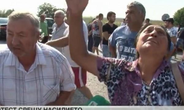 Охранители пребиха жестоко мъж, роднините му блокираха път