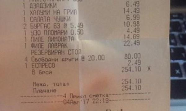 """НАП налага данък на таксата """"празен стол"""" в Созопол"""