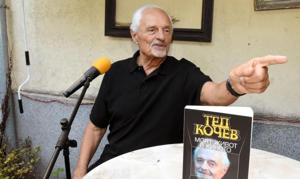 Тед Кочев, българският колос в Холивуд, бил набеден за комунист