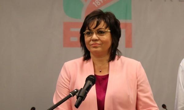 Овации за Радев, критики за Борисов за антикорупционния закон