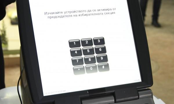Обявиха конкурс за системата за електронно гласуване