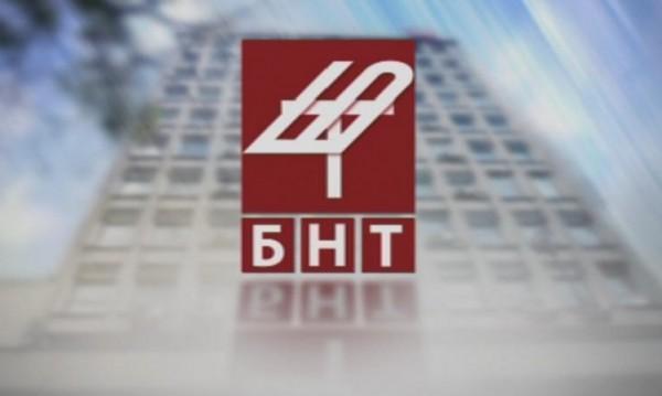 6 кандидати остават в конкурса за директор на БНТ