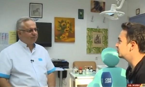 Лекуваме се при зъболекар – веднъж на 5 години