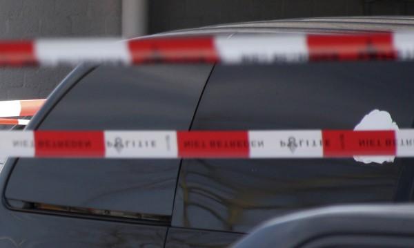 Мъж държа за заложник жена в холандско радио