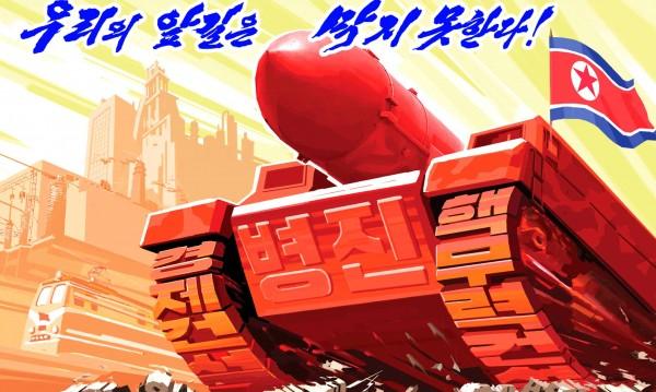 Пхенян предупреди САЩ, че наливат масло в огъня