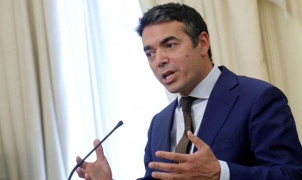 Скопие към Белград: Няма подслушване!