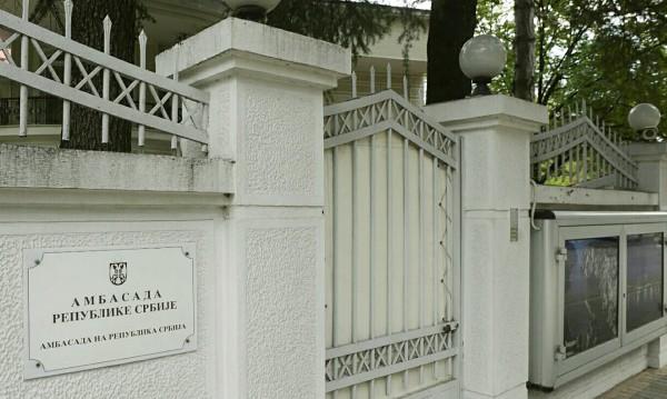 Сръбските дипломати от днес се връщат в Скопие