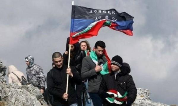 Посланикът на Украйна с протест: Знаме на Донецк на Шипка!?