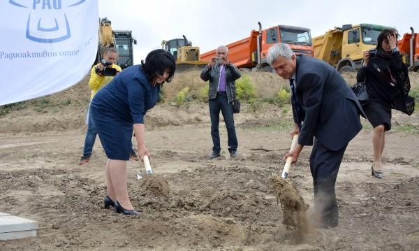 Начало: Строим хранилище за радиоактивни отпадъци край Козлодуй