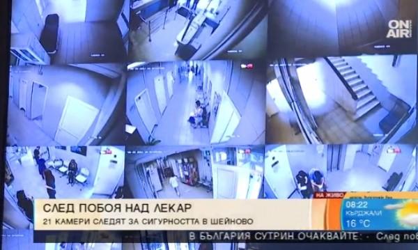 """21 нови камери монтират в """"Шейново"""""""