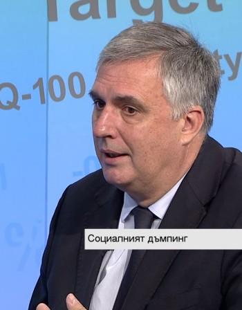 Калфин: Можем да подкрепим Франция за социалния дъмпинг!