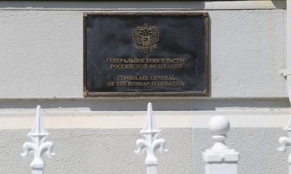 Руските дипломати напускат консулството в Сан Франциско